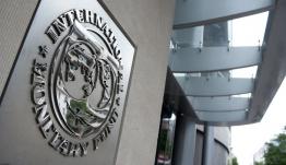 Το ΔΝΤ προβλέπει πρωτογενές πλεόνασμα 3,3% για το 2019 και 2,6% για το 2020 για την Ελλάδα