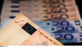 Κοινωνικό μέρισμα: Τότε θα πληρωθούν τα 700 ευρώ!