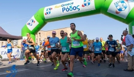 Run Greece Ρόδου, το μεγάλο αθλητικό γεγονός που ξεσηκώνει τον κόσμο για 3η συνεχόμενη χρονιά.