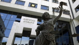 Ελεγκτικό συνέδριο: Αναδρομικά τριετίας σε 500.000 συνταξιούχους