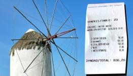 Μύκονος: «Σαφάρι» ελεγκτών του ΣΔΟΕ για την απόδειξη των 836 ευρώ