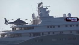 Στη Μύκονο ο Εμίρης του Ντουμπάι - Το πλωτό παλάτι των 280 εκατ. ευρώ κόβει την ανάσα - ΒΙΝΤΕΟ
