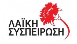 ΛΑΪΚΗ ΣΥΣΠΕΙΡΩΣΗ ΝΟΤΙΟΥ ΑΙΓΑΙΟΥ -Θέμα στο Περιφερειακό Συμβούλιο για την αντιπλημμυρική προστασία των νησιών