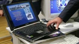 Καμπανάκι από την Δίωξη Ηλεκτρονικού Εγκλήματος προειδοποιεί: Αυτά είναι τα email που δεν πρέπει να ανοίγετε