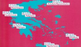 Ο τελικός του Run Greece στην Αθήνα