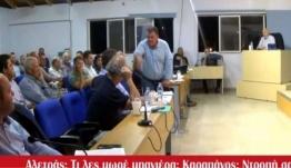 Ο κακός χαμός στο δημοτικό συμβούλιο του Μεσολογγίου – Η ατάκα για «μπανιέρα» και οι αποχωρήσεις [βίντεο]
