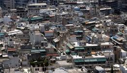 Τέλος η προστασία πρώτης κατοικίας: Η ανακοίνωση του Eurogroup αποκάλυψε τη δέσμευση της κυβέρνησης