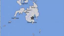 Ισχυρός σεισμός στις Φιλιππίνες, δεν υπάρχει απειλή για τσουνάμι