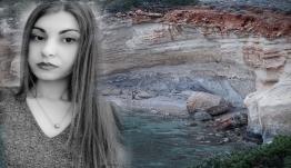 Δολοφονία Τοπαλούδη: Στο ψυχιατρείο των φυλακών Κορυδαλλού ο 21χρονος Ροδίτης