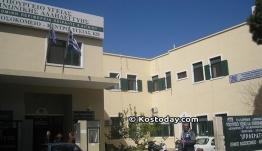 Νέα ανακοίνωση του Νοσοκομείου Κω για το πρώτο κρούσμα κορωνοϊού στο νησί