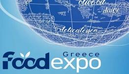 Πρόσκληση συμμετοχής στην έκθεση 7η Διεθνή Έκθεση Τροφίμων και Ποτών Food Expo Greece 2019
