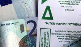 Επιστροφές φόρου σε 1,2 εκατ. φορολογούμενους: Ποιοι θα μοιραστούν τουλάχιστον 500 εκατ. ευρώ