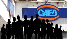 ΟΑΕΔ: Έρχονται 35.000 προσλήψεις σε Δήμους και Περιφέρειες