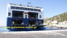 Το «Blue Star 2» έδεσε στο λιμάνι της Ρόδου έπειτα από εννέα ώρες