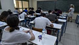 Βάσεις 2019: Ποιες σχολές θα καταποντιστούν - Οι τελευταίες εκτιμήσεις