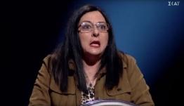 Αδύναμος Κρίκος: Παίκτρια δίχως προηγούμενο! Τι είπε για την Έλενα Ακρίτα;