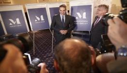 Παρουσιάστηκε το εμπορικό σήμα για τα Μακεδονικά προϊόντα