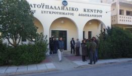 Πραγματοποιήθηκε η σύσκεψη του ΕΚΒΣΔ για το προσφυγικό