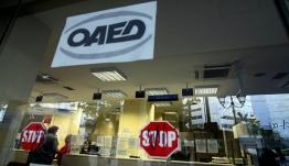 Προπληρωμή επιδομάτων ανεργίας και Δώρο Πάσχα από ΟΑΕΔ - Οι νέες ημερομηνίες