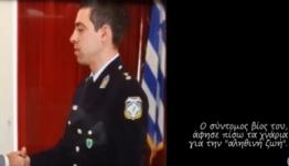 «Ράγισαν καρδιές» στην κηδεία του Ροδίτη αξιωματικού της ΕΛΑΣ (βίντεο)