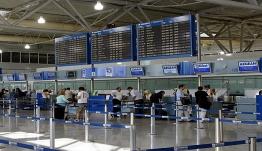 ΥΠΑ: Ανοδική η διακίνηση επιβατών για τον πρώτο μήνα του χρόνου