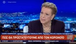 """Κορονοϊός στην Ελλάδα: """"Το έχει μεταδώσει και σε άλλους"""""""