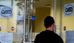 ΟΑΕΔ - Ειδικό βοήθημα: Ποιοι δικαιούνται έως και 720 ευρώ