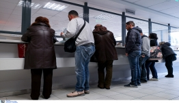 Φορολογικές δηλώσεις 2020: Όσα πρέπει να γνωρίζετε