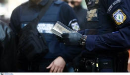 Σοκ! Αστυνομικοί σε κύκλωμα που… εξάγνιζε αλλοδαπούς κακοποιούς!
