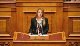Μίκα Ιατρίδη: «Η κυβέρνηση Μητσοτάκη αλλάζει την Ελλάδα. Με ευθύνη και συνέπεια η ΝΔ οδηγεί τη χώρα στην ανάπτυξη, ανάπτυξη για όλους!»