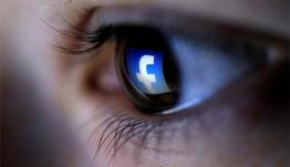 Προσοχή: Το Facebook χρησιμοποιεί κρυφά την κάμερα του iPhone σου