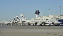 Προσλήψεις προσωπικού στην Aegean Airlines
