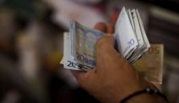 Επιστροφή φόρων για 3,1 εκατ. φορολογούμενους -Πότε θα δοθούν τα χρήματα