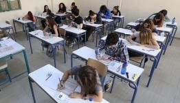 Πανελλαδικές Εξετάσεις: Καλοκαίρι ή Σεπτέμβριο; Οι παράγοντες που θα κρίνουν την απόφαση