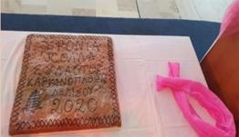 """Την Κυριακή 12 Ιανουαρίου 2020 πραγματοποιήθηκε η καθιερωμένη κοπή πίτας του Συλλόγου Στήριξης Καρκινοπαθών Δωδεκανήσου """"ΜΑΖΙ ΜΕ ΔΥΝΑΜΗ ΓΙΑ ΤΗ ΖΩΗ"""" στην αίθουσα εκδηλώσεων στο Ροδίνι ."""