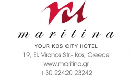 Τα ξενοδοχεία ΜΑΡΙΤΙΝΑ και ΤΡΙΤΩΝ ζητούν: