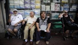 Αναδρομικά συνταξιούχων: Έως και 120 ευρώ πάνω για 260.000 επικουρικές συντάξεις