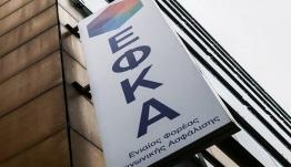 """Ελλοχεύουν κίνδυνοι σε αιρετούς του Δήμου Ρόδου από τυχόν """"αναδοχή"""" οφειλών 7 εκατ. ευρώ προς τον ΕΦΚΑ"""