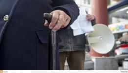 Βιώσιμο το Ασφαλιστικό έως το 2070 - Μείωση της συνταξιοτικής δαπάνης τα επόμενα χρόνια