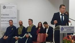 ΜΑΝΟΣ ΚΟΝΣΟΛΑΣ: «Πολυσήμαντη η διάσταση της λειτουργίας του Τμήματος Μεσογειακών Σπουδών του Πανεπιστημίου Αιγαίου»