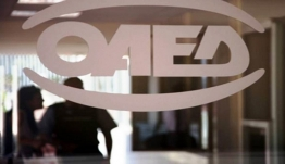 ΟΑΕΔ: Ποιοι δικαιούνται εποχικό επίδομα – Οι 5 προϋποθέσεις