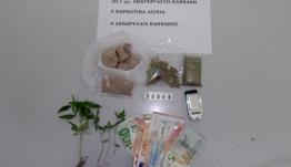 Συνελήφθησαν στη Ρόδο δυο ημεδαποί εμπλεκόμενοι σε ξεχωριστές υποθέσεις ναρκωτικών