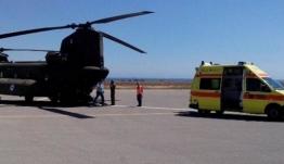 """""""Αερογέφυρα"""" σωτηρίας του ΕΚΑΒ για δύο τραυματίες από την Κω (βίντεο)"""