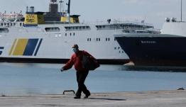 Αναστολή των αεροπορικών και ακτοπλοϊκών συγκοινωνιών από και προς τα νησιά-πρόστιμα 300 ευρώ