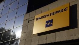 Τράπεζα Πειραιώς: Μέσω winbank η δήλωση των επιταγών σε αναστολή