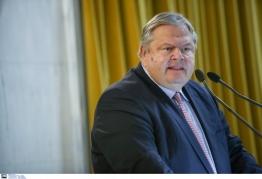 Ευ. Βενιζέλος: «Ευρωπαϊκή ξεφτίλα» ενδεχόμενη συνεργασία ΣΥΡΙΖΑ με Ευρωσοσιαλιστές