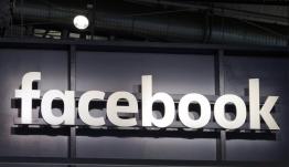 Πώς το Facebook ακούει και απομαγνητοφωνεί τα ηχητικά μηνύματα των χρηστών