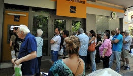 Επίδομα ενοικίου: Αυτή είναι η ημέρα πληρωμής