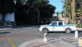 Σύλληψη αλλοδαπού για προσβολή γενετήσιας αξιοπρέπειας στην Κω