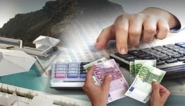 Υπεγράφη η παράταση για το μειωμένο ΦΠΑ σε Λέρο, Λέσβο, Κω, Σάμο και Χίο
